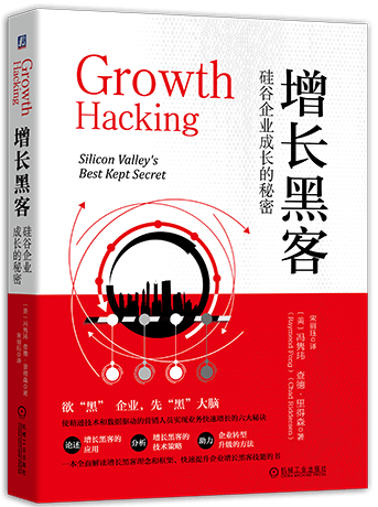 chinese_book_cover